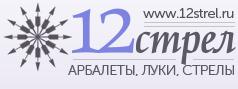 www.12strel.ru